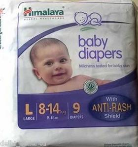 HIMALAYA BABY DIAPERS L(8-14KG) 28D