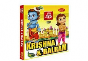 BENTO KRISHNA AND BALRAM