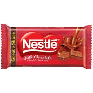 NESTLE EXTRA SMOOTH CHOCOLATE 18G