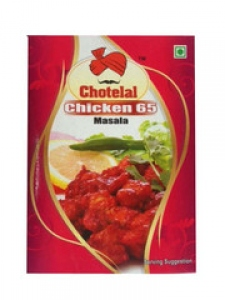 CHOTELAL TANDOORI CHICKEN MASALA 50G