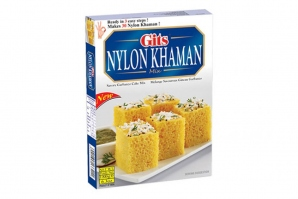 GITS NYLON KHAMAN MIX 180G